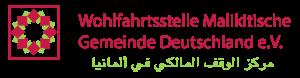 Wohlfahrtsstelle Malikitische Gemeinde-Deutschland E.V.
